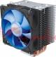 DeepCool IceEdge 400FS