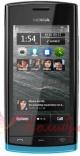 Nokia 500 Blue Black