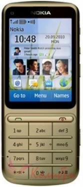 Nokia C3-01.5 Copper Brown - основное фото