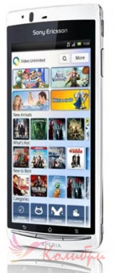 Sony Ericsson LT18i Xperia Arc S Pure White - основное фото