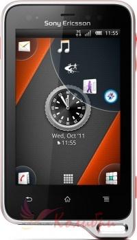 Sony Ericsson ST17i Xperia Active Black Orange - основное фото
