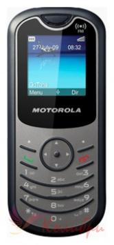 Motorola WX180 - основное фото