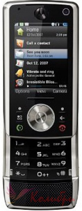 Motorola Z10 - основное фото