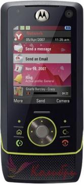 Motorola Z8 - основное фото
